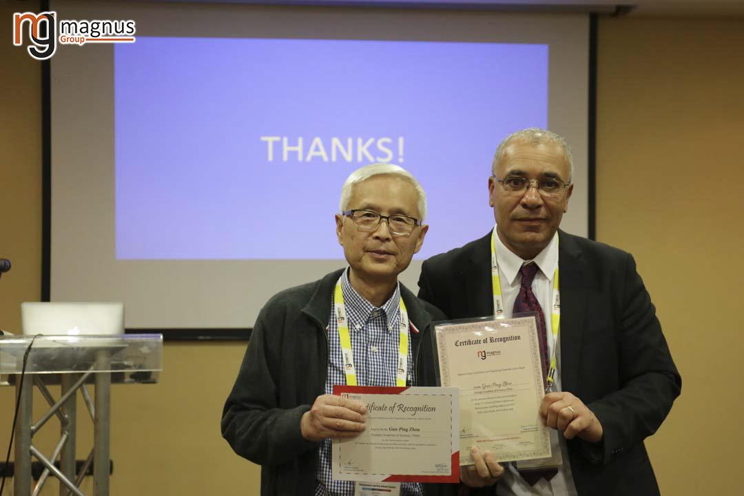 Nanoscience Conference